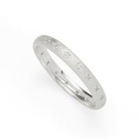 """*Neu* DUR Schmuck Ring """"Stern des Nordens"""" Silber 925/- (R4988)"""